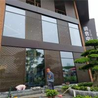Buy cheap high quality exterior laser cut panel facades stainless steel decorative panel from wholesalers