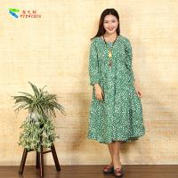 Buy cheap Green Bottom White Flower Simple Long Sleeve Dresses Pull Rope To Collect Waist Design from wholesalers