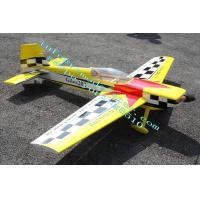 Buy cheap Radio Control Navigation Model 30cc RC Airplane Giles 202 With Gas Engine from wholesalers