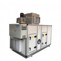 Buy cheap 3000CMH Small Industrial Desiccant Dehumidifier , Air Dehumidifier, Space dehumidifier from wholesalers