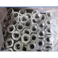 Buy cheap ASTM A194 8m Nut from wholesalers