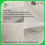 Buy cheap BMPAPER 1070d 1025d 1073d Tyvek Paper Sheet from wholesalers