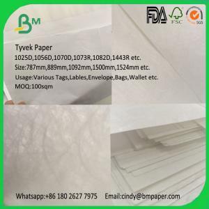 Buy cheap Tear proof 1443R 1473R 1057D 1073D 1070D 1025D 1056D Dupont Paper product