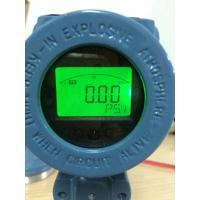 Buy cheap 0-150 PSI Tri clamp pressure transmitter from wholesalers