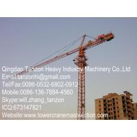 Buy cheap Leg Fixing Type Hammer Head Tower Crane With 75m Jib TC7520-16, from wholesalers