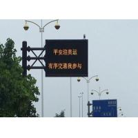 Buy cheap Outdoor 20mm LED Traffic Display Programmable Electronic Signs from wholesalers