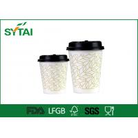 Buy cheap 7 oz with Food Grade Ink Flexo Printed Design Single Wall Paper Cups for Coffee and Tea from Wholesalers