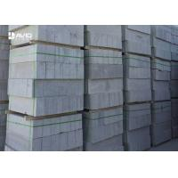 Buy cheap Customized Hard Surface Granite Paving Stones Weathering Resistance from wholesalers