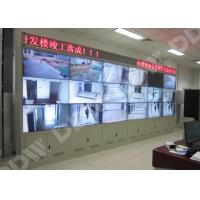 Buy cheap Advertising display LG video wall 46 inch 3.5mm seamless bezel led backlight from wholesalers