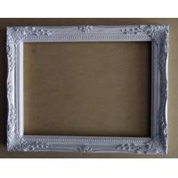Buy cheap antique home decor mirror frame,wood white classical mirror frame product