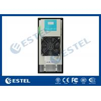 Buy cheap Environment-friendly 200W TEC Air Conditioner With Peltier Module, Small Size Light Weight from wholesalers