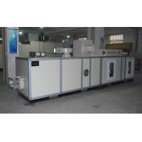 Buy cheap Automatic Industrial Dehumidification Systems from wholesalers