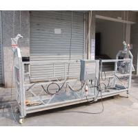 7.5M ZLP800 Steel Aerial Lifting Rope Suspended Window Cleaning Platform