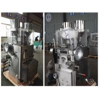 Buy cheap Zpw-21 Rotary Tableting Machine Compression Machine For 7mm Thickness Tablets product