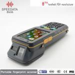 Buy cheap RS232 Fingerprint Scanner USB Rfid Fingerprint Reader Device With Display from wholesalers
