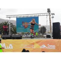 Buy cheap AC220V/50hz Outdoor Rental LED Screen Display , Wall Led Display For Advertising from wholesalers