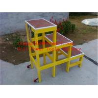 Buy cheap Fiberglass step ladder,Fiberglass insulating splice ladder product
