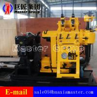 Buy cheap HZ - 200YY   Water  Well Drilling   Rig  Machine  For   Sale from wholesalers