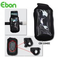 Buy cheap Quick Release iPhone Bag from wholesalers