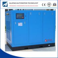 Buy cheap Rotary Screw Air Compressor  Allepack brand Industrial 75kw 145Psi from wholesalers