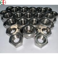 Buy cheap M17*22 mm Stainless Steel Alloy SS304 Hexagon Nuts ISO9001-2008 from wholesalers