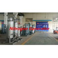 Buy cheap Q235 Material Liquid Nitrogen Gas Generation System For Seafood Freezing from wholesalers
