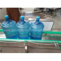 Buy cheap 20 Liter 5 Gallon Water Filling Station Full Automatic For 300bph Speed from wholesalers