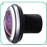 Buy cheap 190 Degree Wide Angle Cctv Board Lens,  Zoom Lens Sports CCTV Camera Lens from wholesalers