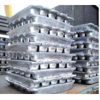 Buy cheap Lead Ingot, Lead Metals from wholesalers