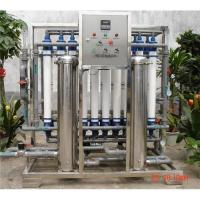 Buy cheap 20T/H UF water purification system from wholesalers