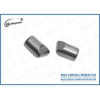 Buy cheap Tungsten Carbide Button Bits / Cemented Carbide Tips For Mining Tools Or Oil Field Drilling from wholesalers