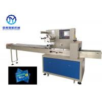 Buy cheap Disinfecting Wipes Flow Packing Machine Steady Control With Individual Simple Package from wholesalers