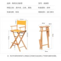 Buy cheap Outdoor wood relaxing make up chairs tall folding wooden director chair from wholesalers