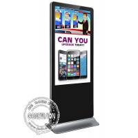 Buy cheap Super Large PCAP Touch Screen Kiosk 1080P 6 Inch I7 8th Generation CPU Ubantu OS Interactive from wholesalers
