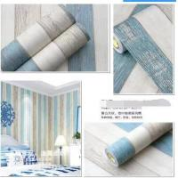 Buy cheap Removable Unfading Home Decor Wall Stickers Household Usages 60cm*50m from wholesalers