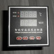 Buy cheap Temperature and humidity controller for switchgear product