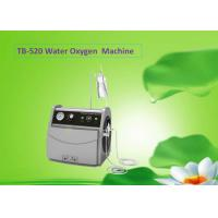Buy cheap 300 VA Portable Water Oxygen Jet Peel Machine For Facial Rejuvenation from wholesalers