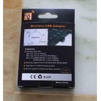 Buy cheap Mini 150mbps WiFi USB Adapter (GWF-3S03) from wholesalers