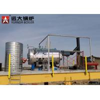 Buy cheap Diesel Oil Steam Boiler Capacity 500Kg For Plastic Industry , Automatic Operation from wholesalers