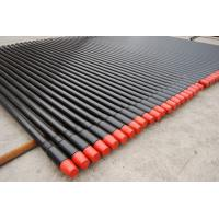 Buy cheap Seamless Pipe API Drilling Pipe from wholesalers