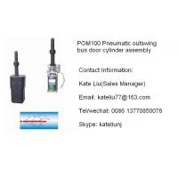 Buy cheap Pneumatic Bus Door Cylinder Assembly(POM100) from wholesalers