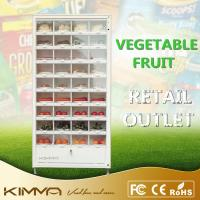 Buy cheap Automatic Shop Cell Cabinet Healthy Vending Machines For Vegetable Fruit Eggs Box Item from wholesalers