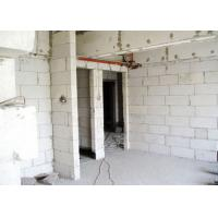 Buy cheap High Capacity Aerated Concrete Wall Panels 380kw - 450kw Professional from wholesalers