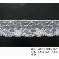 Buy cheap No Elastic Lace product