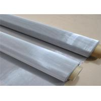 Buy cheap 316 Stainless Steel Mesh / Stainless Steel Woven Wire Cloth Plain Weave Style from wholesalers