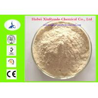 Buy cheap CAS 2398-96-1 Pharmaceutical Intermediates Tolnaftate as an Antifungal Agent from wholesalers