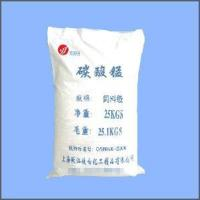 Buy cheap High Purity Manganese Carbonate product