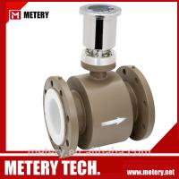 Buy cheap Battery electromagnetic flowmeter MT100E from wholesalers