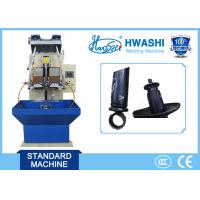 Buy cheap Shock Absorber Auto Parts Welding Machine / Automatic Seam Welding Machine from wholesalers