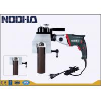 Buy cheap Various Clamp Size Hand Held Pipe Beveler , Electric Pipe Cutter High Precision from wholesalers
